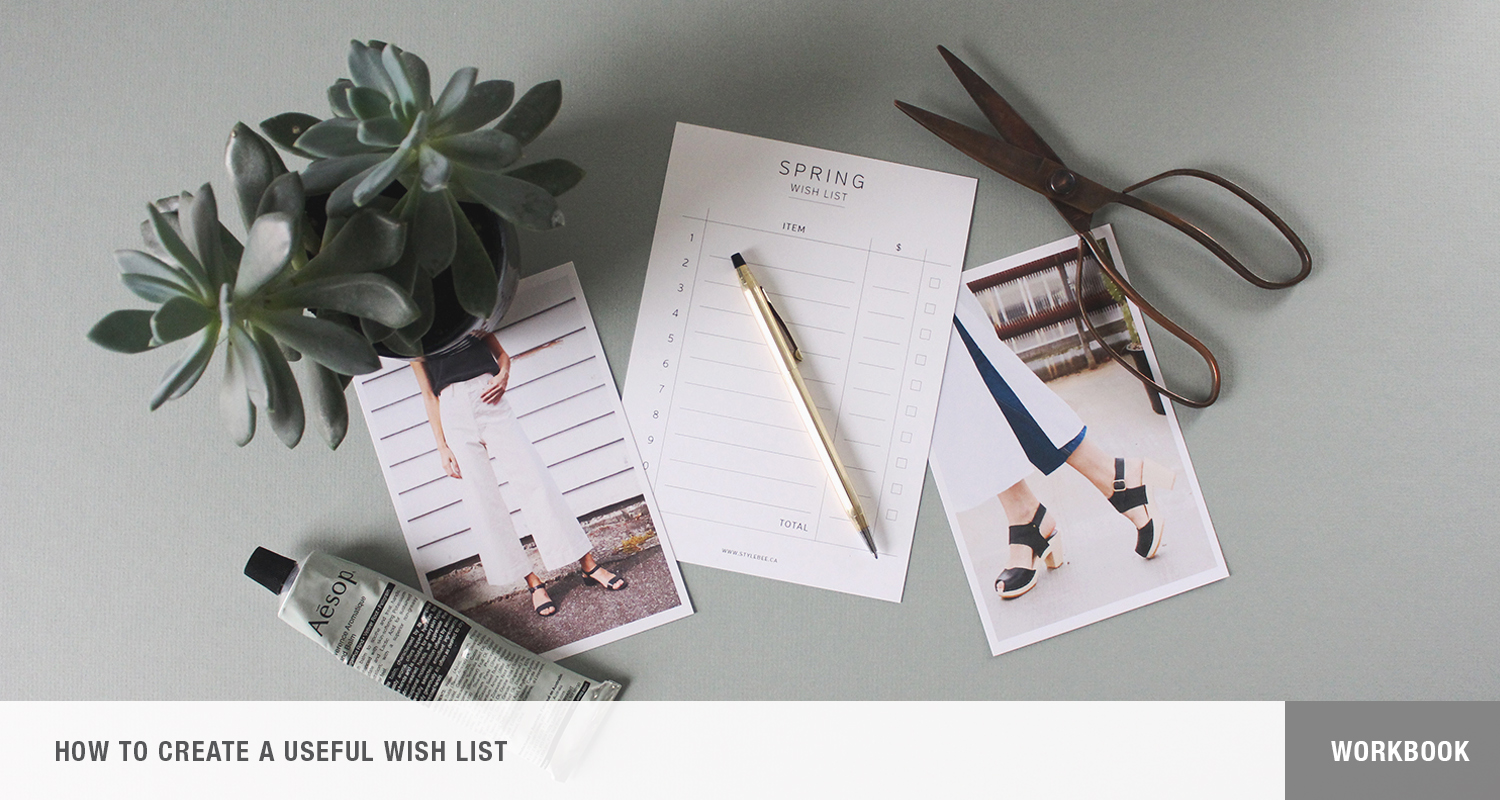StyleBee_ClosetMission_WISHLIST
