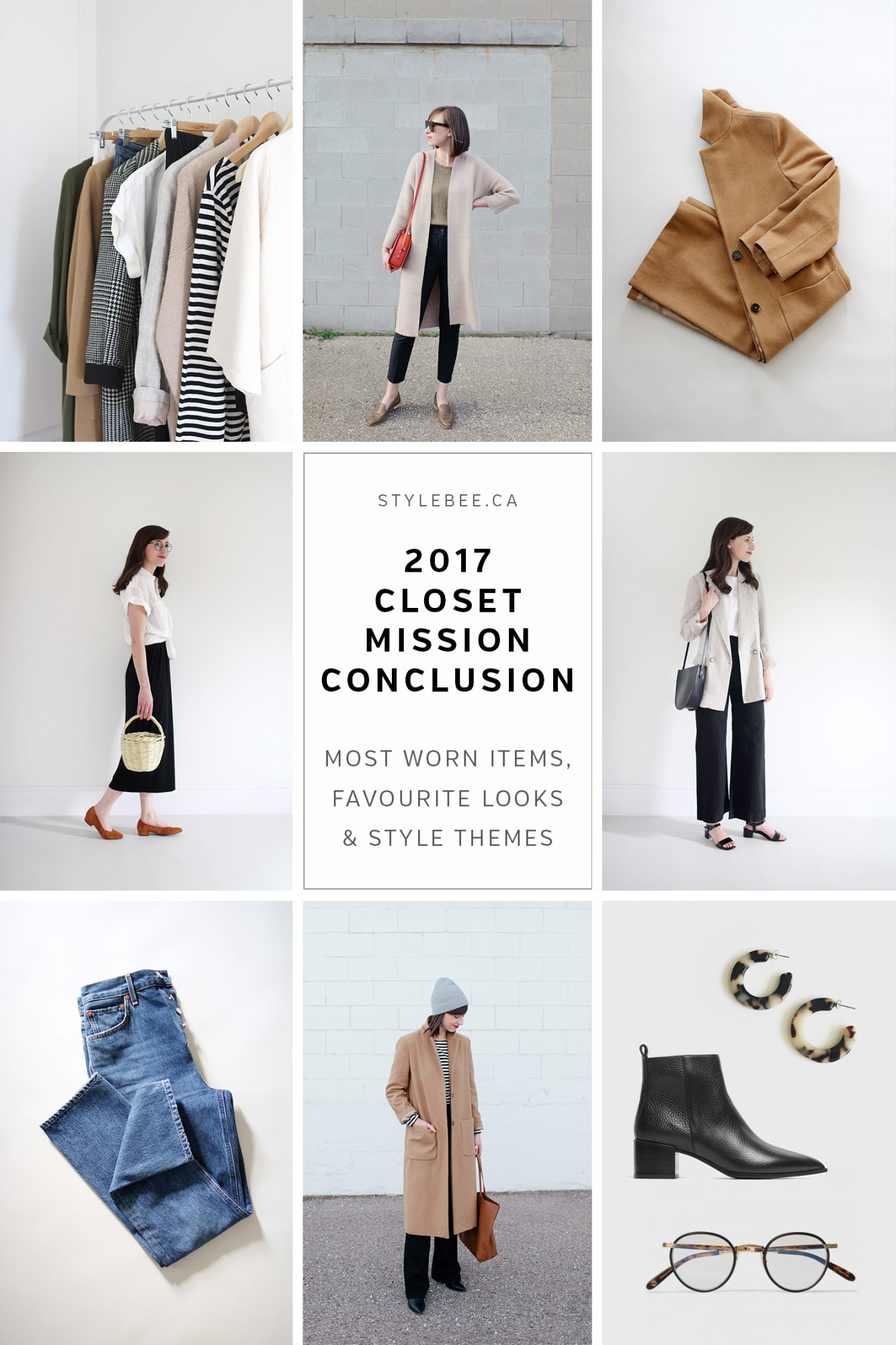 Style Bee - 2017 Closet Mission Conclusion